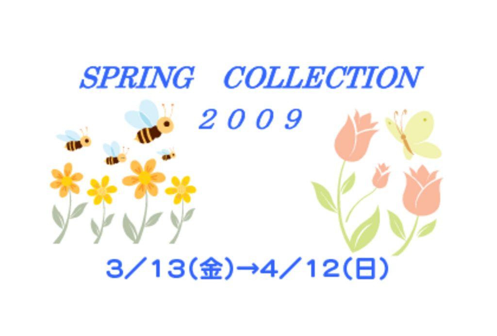 W1-462009春はがきのサムネイル