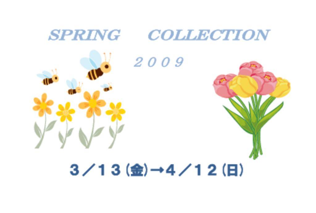 w1-21春はがきのサムネイル