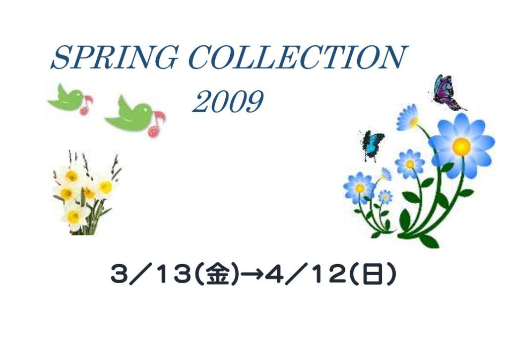 W01-212009春はがきのサムネイル